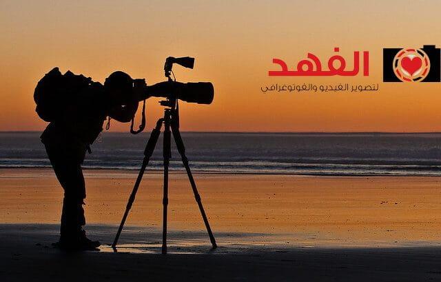 مصور احترافي