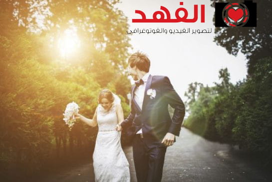افضل مصور اعراس بالرياض