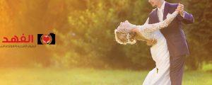 شركة تصوير اعراس بالرياض