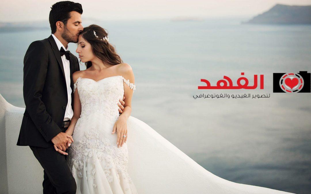 شركة تصوير زواجات رجال بالرياض