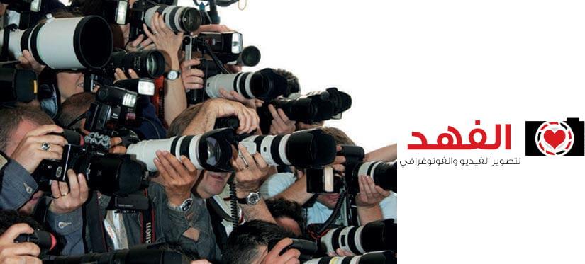 مصور مؤتمرات