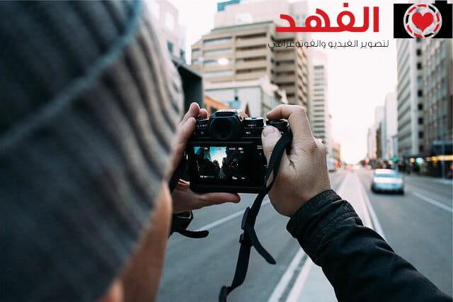 تصوير عقارات بالرياض