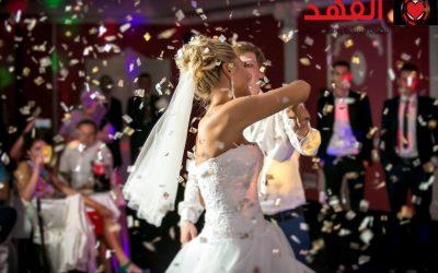 مصوره زواجات بالرياض
