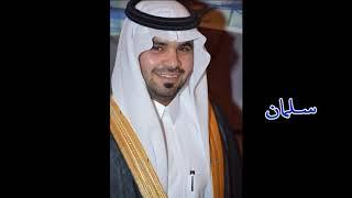 حفل زواج / سلمان بن ملفي بن عمار المطيري